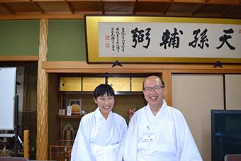 第二回「ご神事お作法研修会」写真4