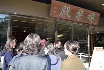 明治神宮参拝と新春の寿ぎの集い写真4