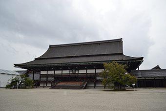 秋の集い「京都御所見学と和心を学ぶ研修会」1