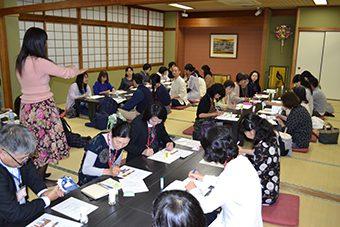 秋の集い「京都御所見学と和心を学ぶ研修会」5